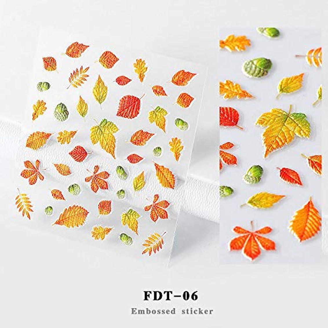 Murakush ネイルステッカー 5D アクリル 刻まれる 花の接着剤 DIYネイル エンボス花 デカール ネイル用装飾 可愛い ネイル飾り 通勤 通学 FDT-06