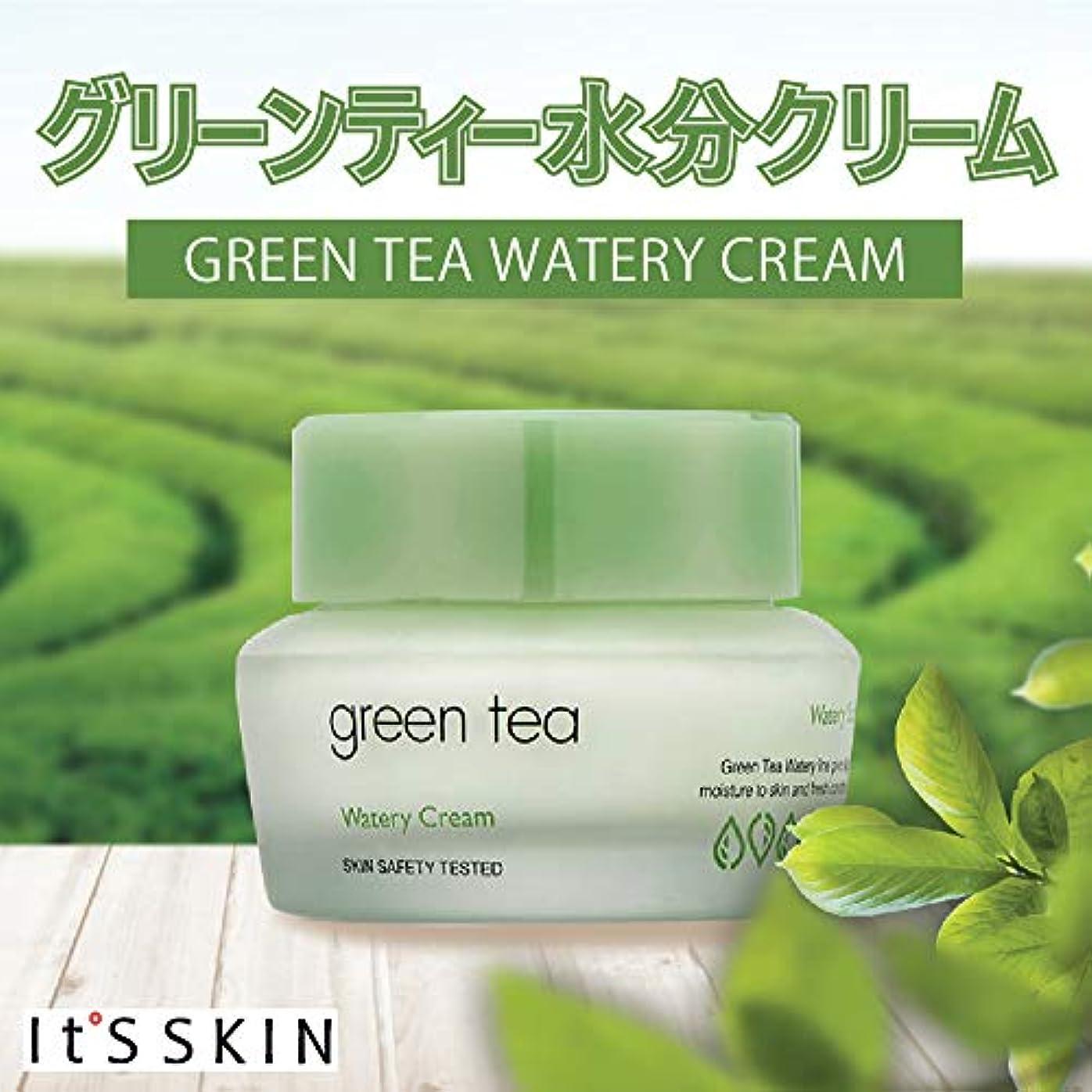 深さ上にマイクロフォンIt's SKIN イッツスキン グリーン ティー ウォーターリー クリーム Green Tea Watery Cream 50g 【 水分 クリーム しっとり 保湿 キメ 韓国コスメ 】