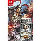 真・三國無双7 with 猛将伝 DX - Switch