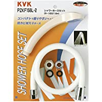 KVK ケーブイケー シャワーセット白1.6m 【PZKF156L-2】