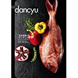 dancyu ダンチュウ グルメギフトカタログ CCコース (専用リボン包装済み)|お中元 出産内祝い 結婚祝い 内祝い