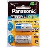【6個セット】Panasonic カメラ用リチウム電池3V(2個) [CR-123AW/2P]