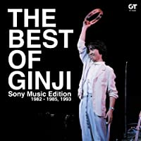 THE BEST OF GINJI Sony Music Edition 1982-1985, 1993