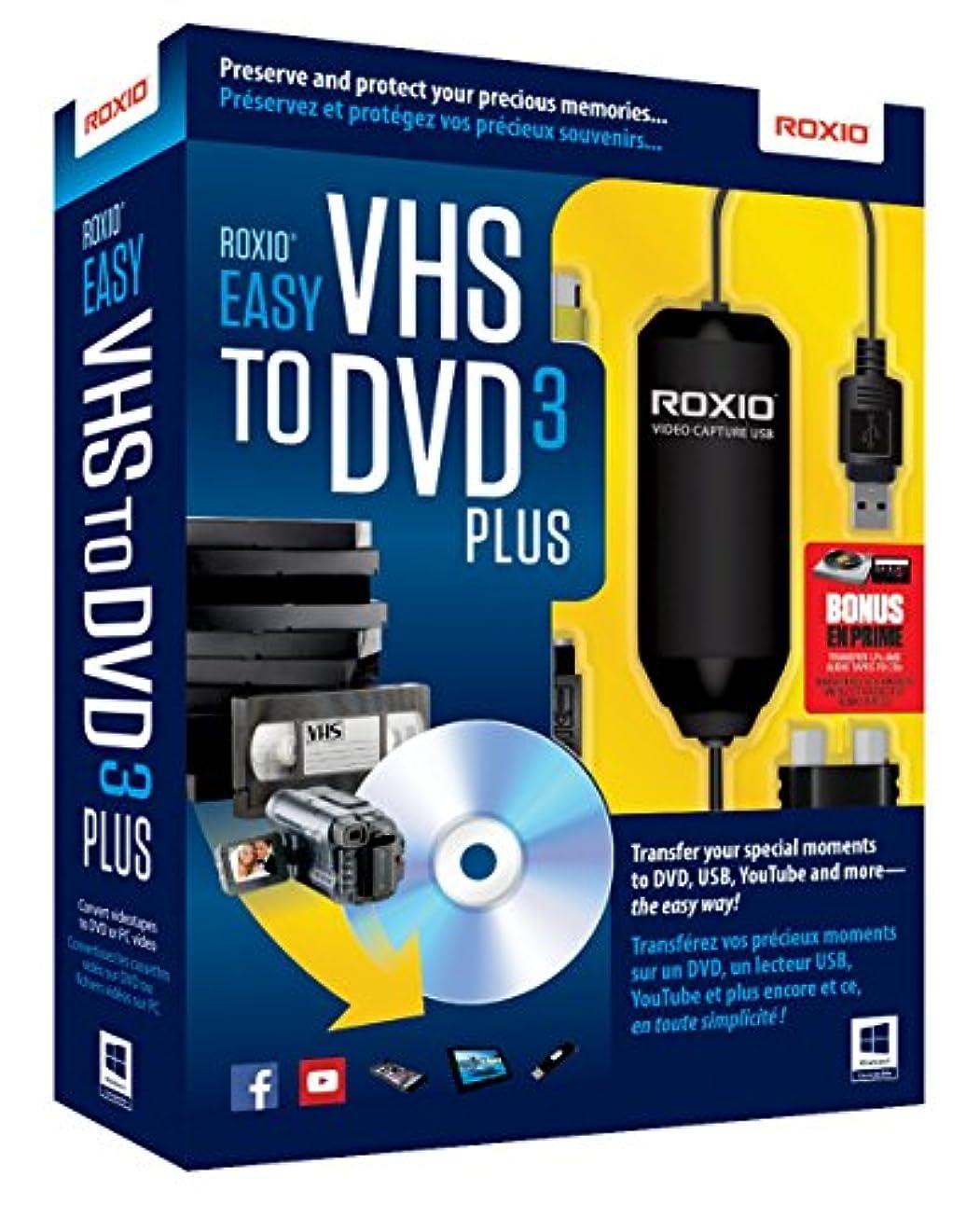 拍手する絶滅したスペース簡単にVHSをDVDへ変換★Roxio社 Easy VHS to DVD Plus  ( v. 3 ) 英語版【並行輸入】