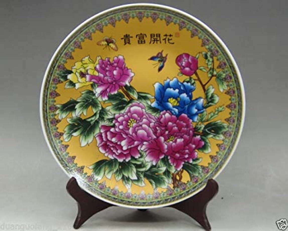 特派員不毛とにかくWOAIPG 磁器 美しい装飾的な手描きのバラの磁器板の花が咲きます
