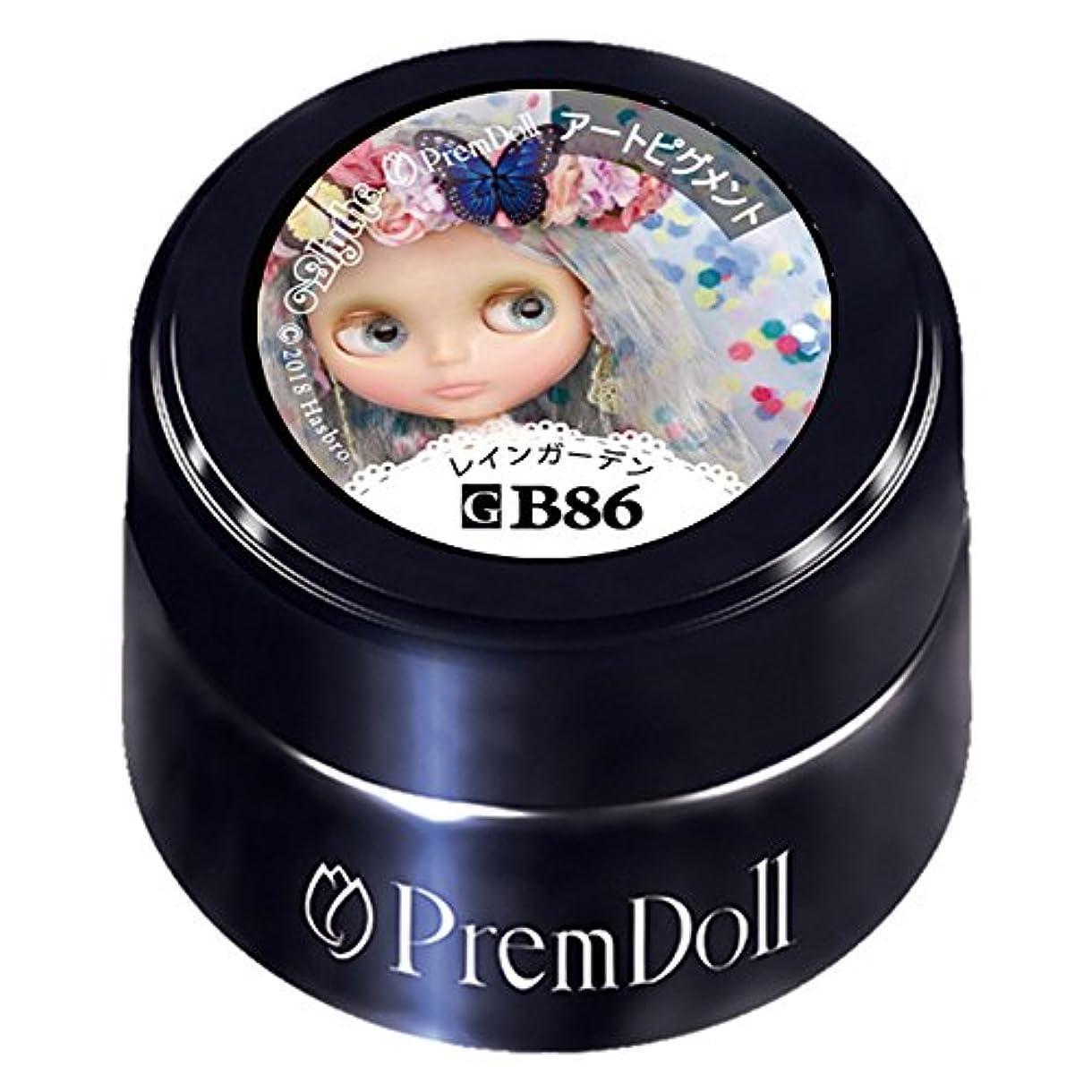 練習雨の例外PRE GEL プリムドールレインガーデン86 DOLL-B86 UV/LED対応