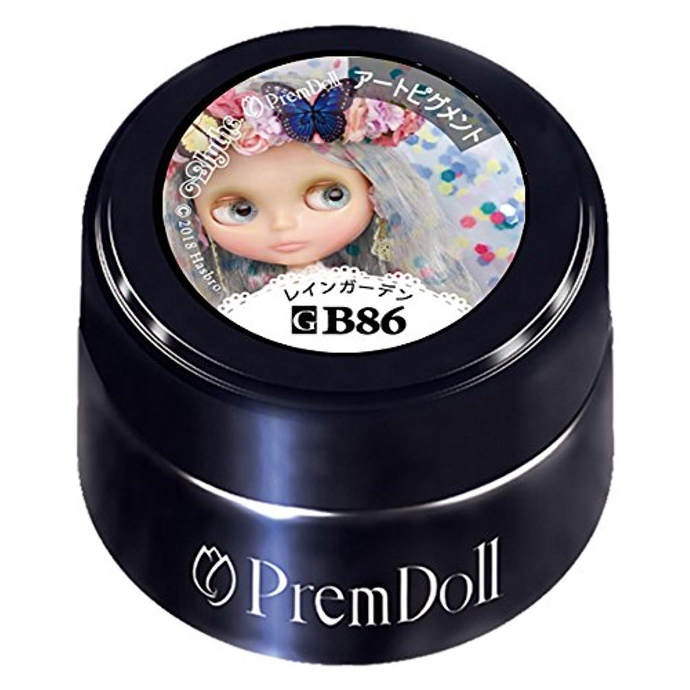 チョーク野な友だちPRE GEL プリムドールレインガーデン86 DOLL-B86 UV/LED対応