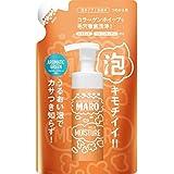 MARO グルーヴィー 泡洗顔 詰め替え リラックスモイスチャー 130ml