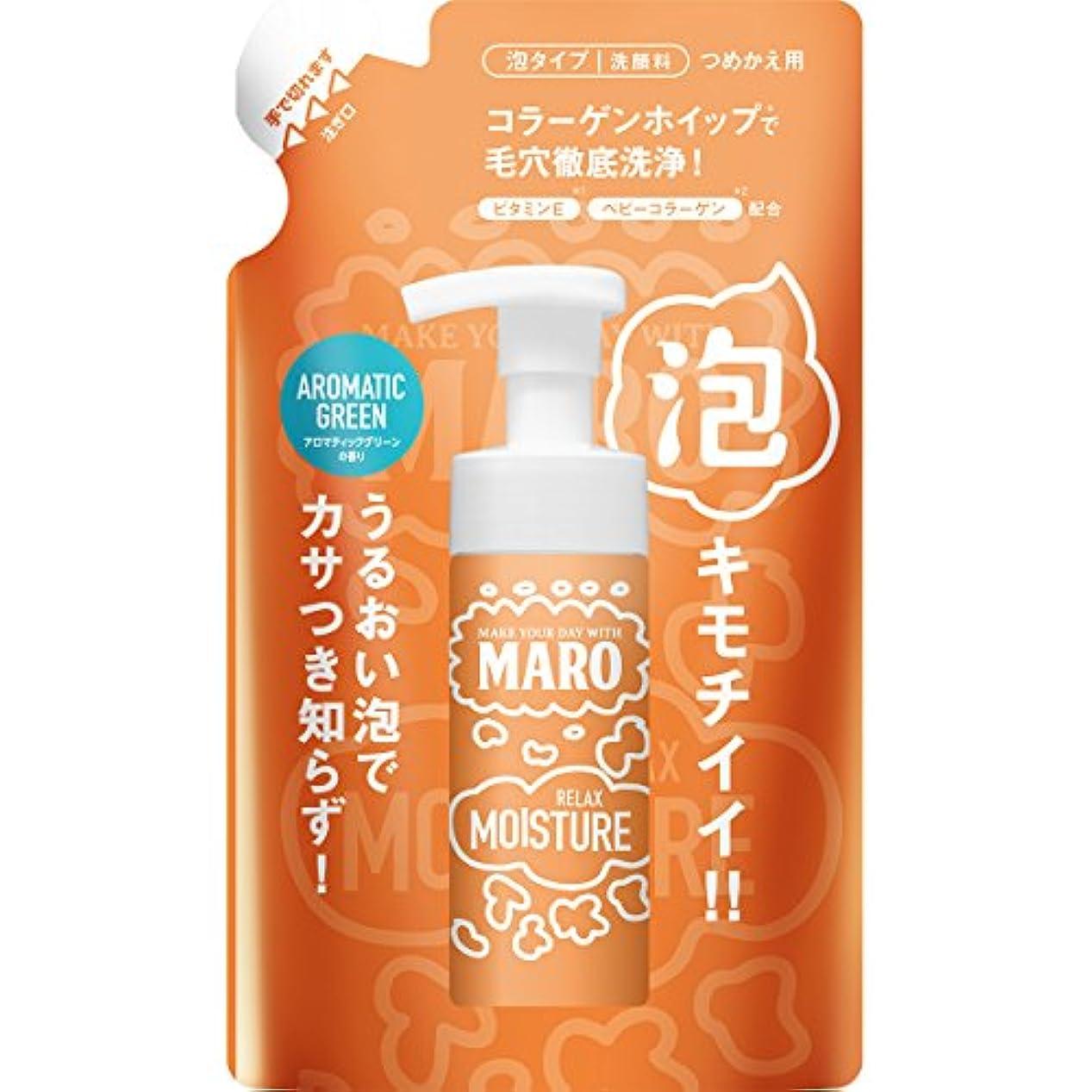 いたずらな骨の折れる通りMARO グルーヴィー 泡洗顔 詰め替え リラックスモイスチャー 130ml