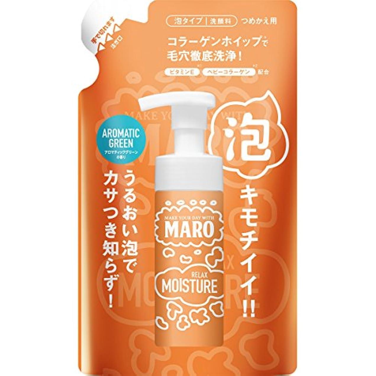 覚醒指標叙情的なMARO グルーヴィー 泡洗顔 詰め替え リラックスモイスチャー 130ml