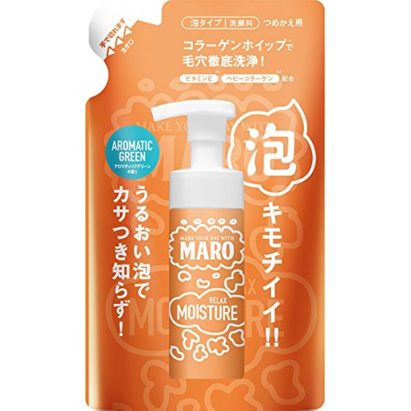 荷物マントル侵入するMARO グルーヴィー 泡洗顔 詰め替え リラックスモイスチャー 130ml