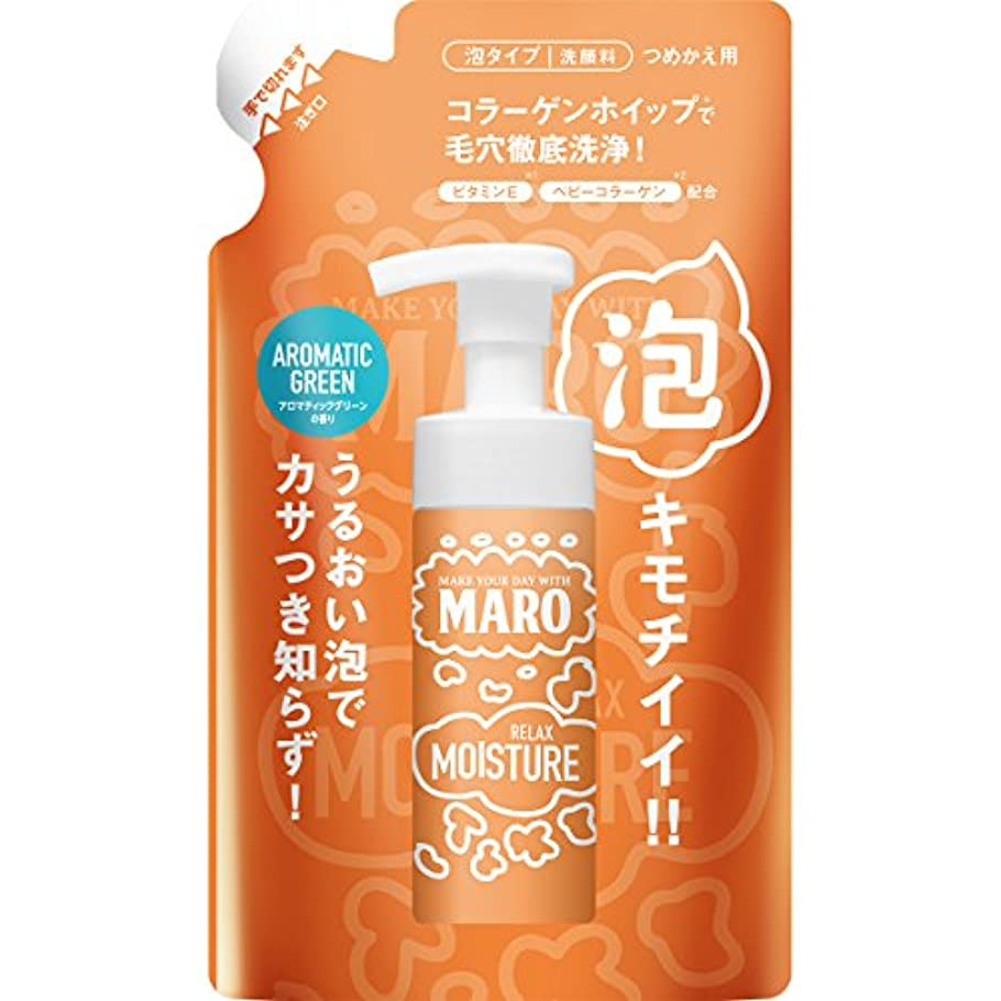 エロチック代表する概してMARO グルーヴィー 泡洗顔 詰め替え リラックスモイスチャー 130ml