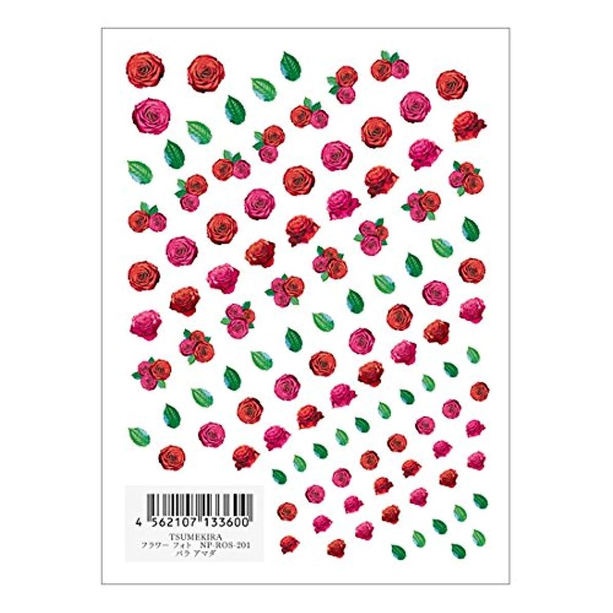 矛盾する熱帯の花束ツメキラ ネイル用シール フラワーフォト バラ アマダ NP-ROS-201