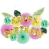誕生日飾り付けセット 誕生日バルーンガーランド ポンポンフラワー ペーパーファン 1歳 2歳 ハーフパーティー パーティーデコレーション 受付飾り 写真背景