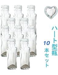 (ジャストユーズ)JustU's 日本製 ポリ栓 中栓付きハート型ガラス瓶 10本セット 50cc 50ml アロマデュフューザー ハーバリウム 調味料 オイル タレ ドレッシング瓶 B10-SSH50A-A