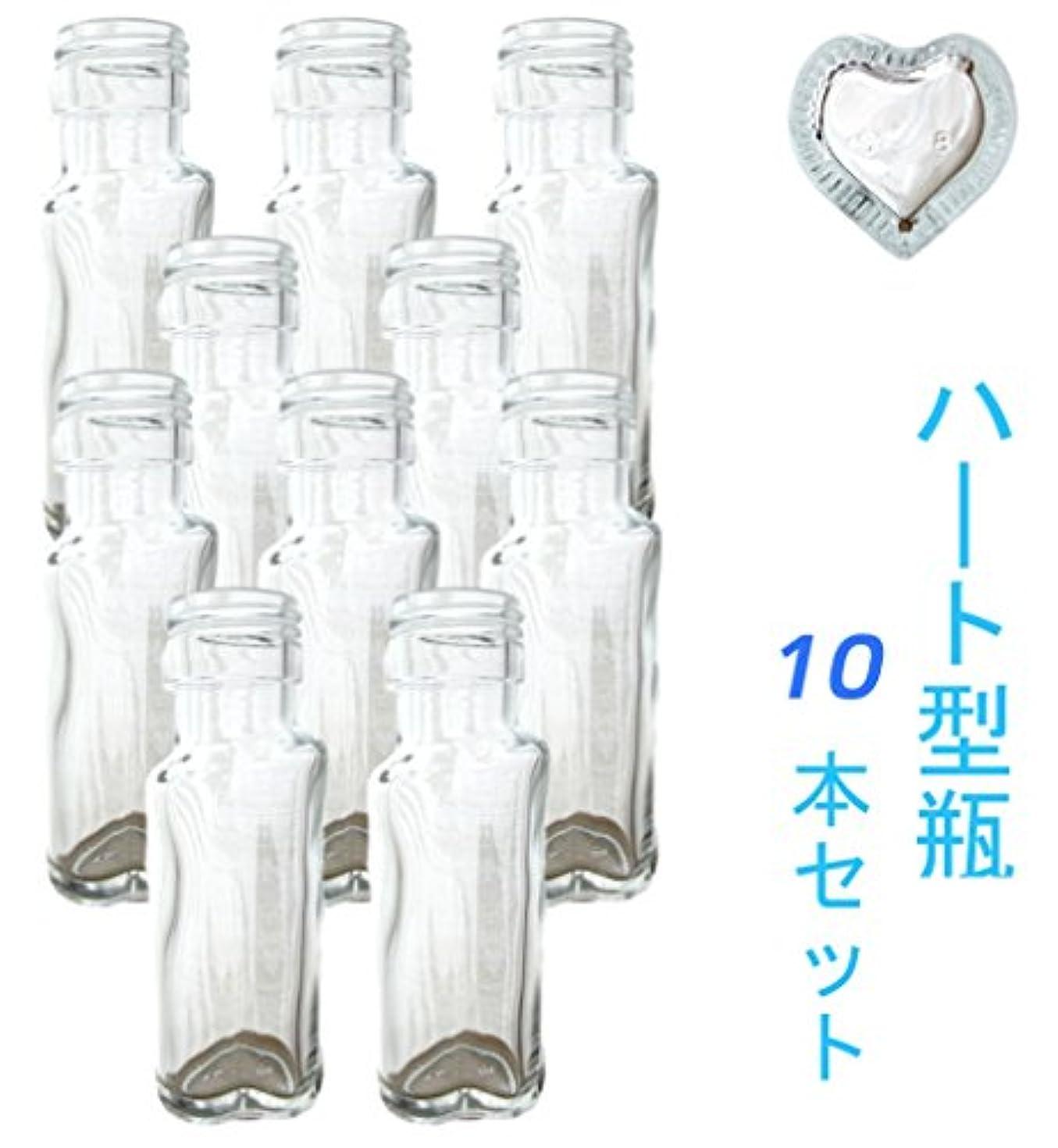 エチケットカバーエール(ジャストユーズ)JustU's 日本製 ポリ栓 中栓付きハート型ガラス瓶 10本セット 50cc 50ml アロマデュフューザー ハーバリウム 調味料 オイル タレ ドレッシング瓶 B10-SSH50A-A