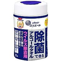 エリエール ウェットティッシュ 除菌 ウイルス除去用 アルコールタイプ ボトル 本体 80枚 除菌できるアルコールタオル