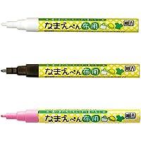 呉竹 ネームペン なまえぺん布用3色セット ECD389-008