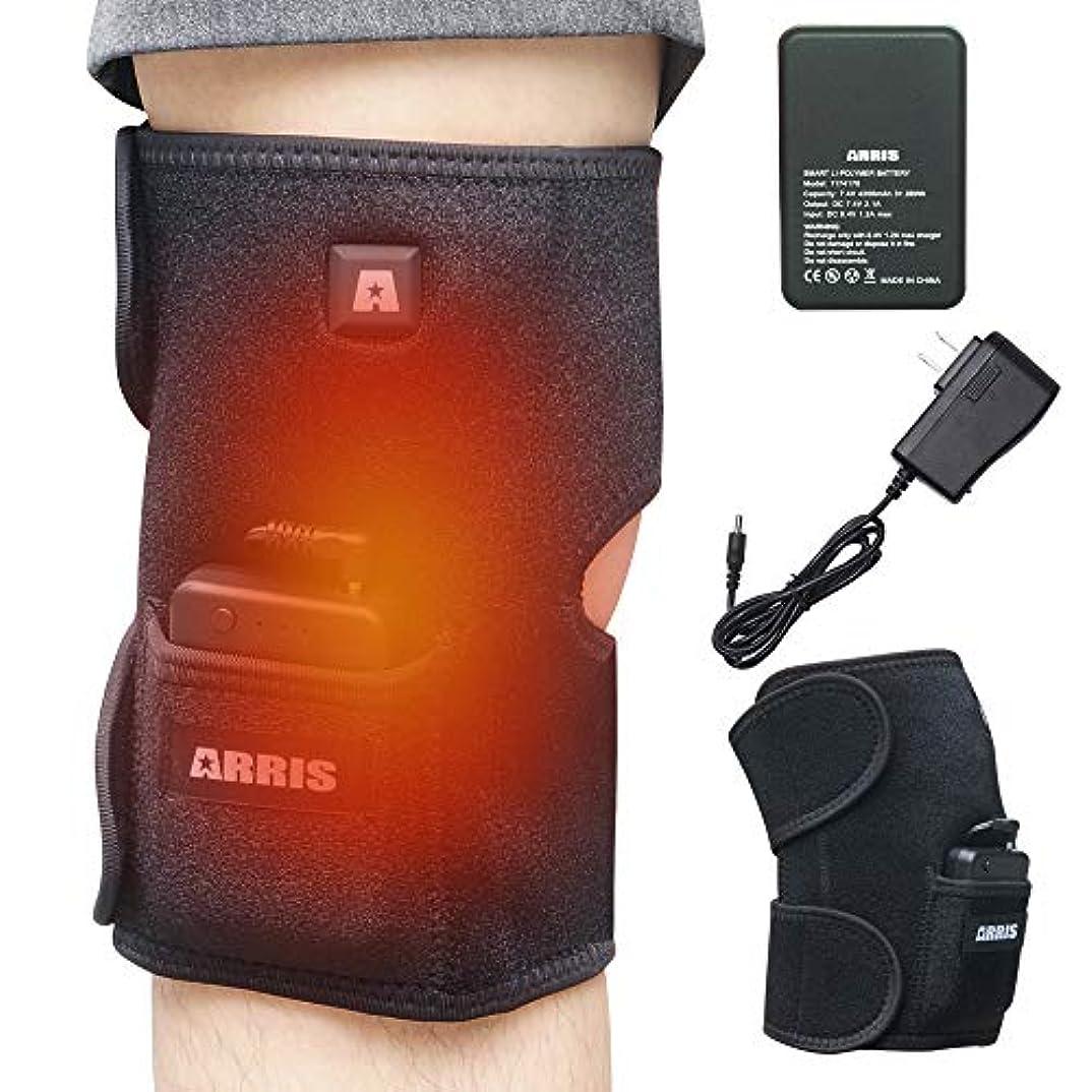 インタビュー瞬時に最終ARRIS 膝関節加熱膝パッド 電熱ひざサポーター ヒートひざ当て 赤外線温熱療法 防寒グッズ 冷え症に対応 関節痛を和らぐ