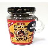 フラガールコーヒー【10%Kona フレーバーインスタントコーヒー】ベリーバニラ 瓶 40g (1.41oz)