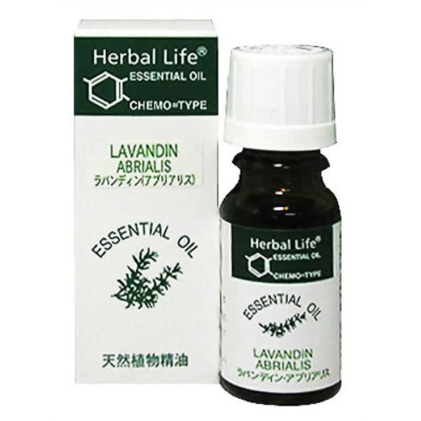 すみませんウッズ試験Herbal Life ラバンディン?アブリアリス 10ml
