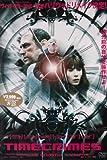 タイム・クライムス [DVD]