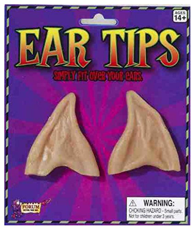 Pointed Ear Tips - Beige (並行輸入品)