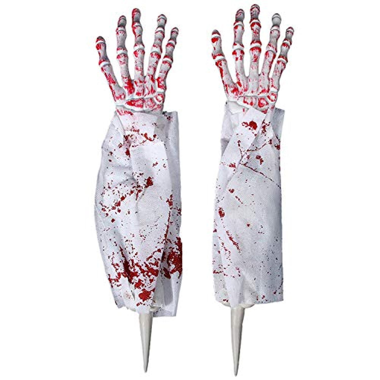 ゴシレ Gosear 1ペアの現実的な血まみれの偽の人間の腕ハンズデッドボディーパーツハロウィーンのための幽霊のある家のステージエイプリルフールデーデコレーションの小道具