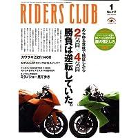 RIDERS CLUB (ライダース クラブ) 2009年 01月号 [雑誌]
