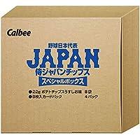【Amazon.co.jp限定】 カルビー 2019侍JAPANチップス スペシャルボックス 176g