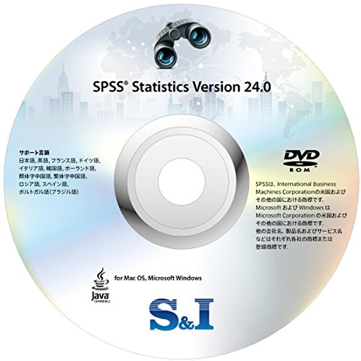 ネックレットローマ人に対処するSPSS Advanced Statistics ver24(ライセンス+保守)【一般向け】