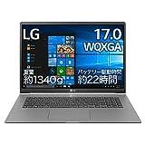 LG ノートパソコン gram 1340g/バッテリー22時間/Core-i7/17インチ/Windows 10/メモリ 8GB/SSD 512GB/Thunderbolt3/Dシルバー/17Z990-VA76J