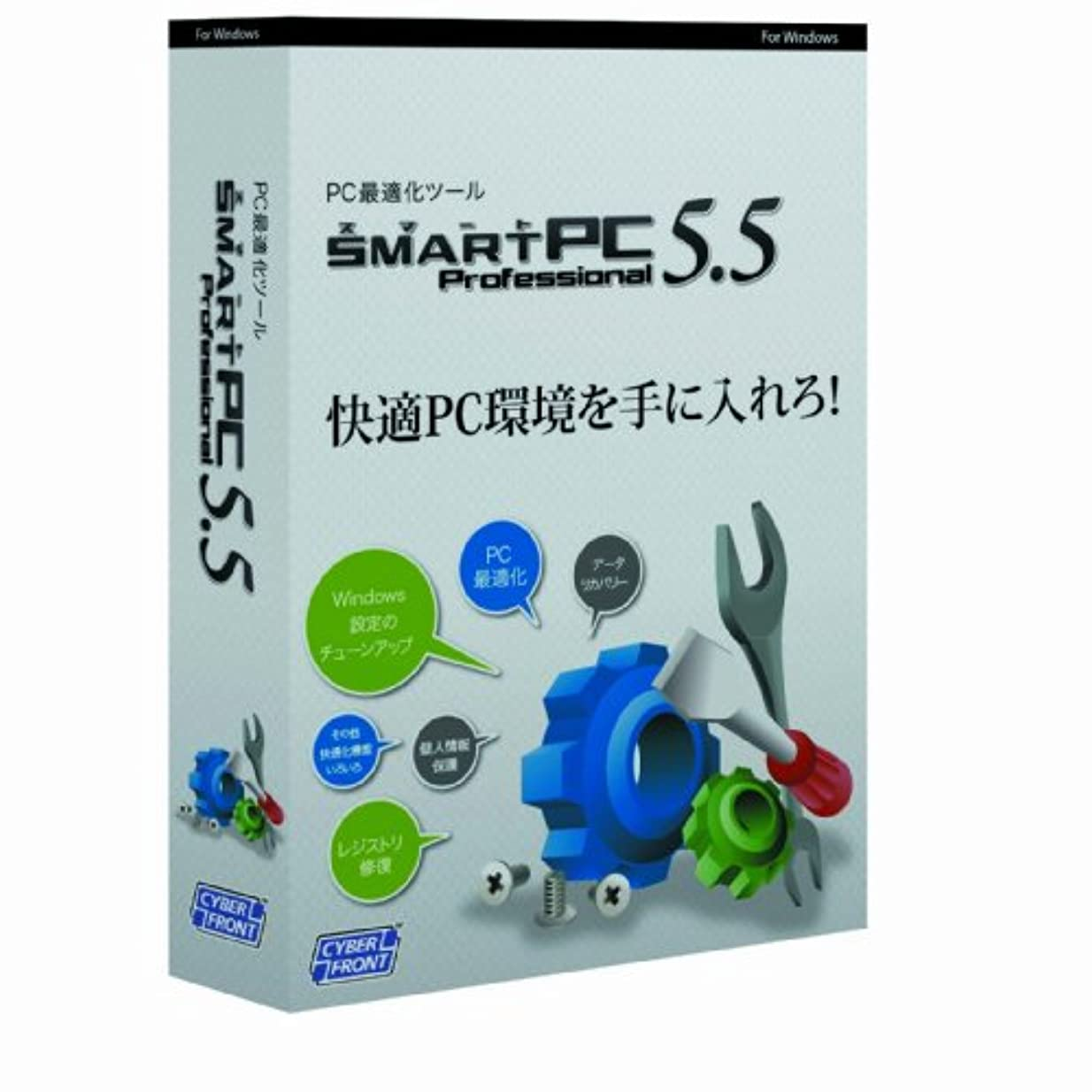 無人二度ペダルSmartPC Professional 5.5
