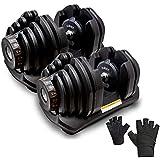 MRG 可変式 ダンベル 40kg × 2個 トレーニンググローブ セット アジャスタブルダンベル 5~40kg 17段階調節 ダイヤル 可変ダンベル トレーニング グローブ 付き [1年保証] (トレーニンググローブ(M), ブラック)