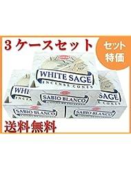 HEM(ヘム)お香コーン:ホワイトセージ 3ケース(36箱)セット/お香コーン/HEMホワイトセージコーン