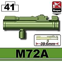 AFM M72A ランチャー タンクグリーン