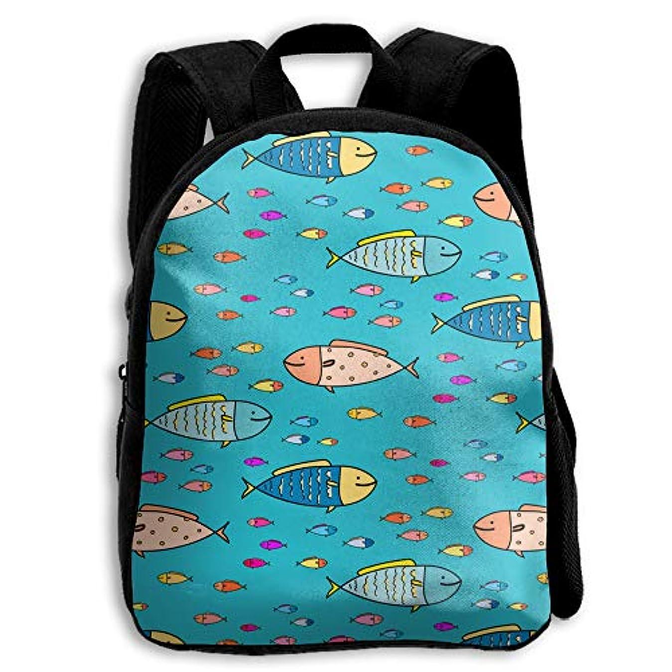 変な悪質なビタミンキッズ リュックサック バックパック キッズバッグ 子供用のバッグ キッズリュック 学生 かわいい 魚柄 動物柄 アウトドア 通学 ハイキング 遠足