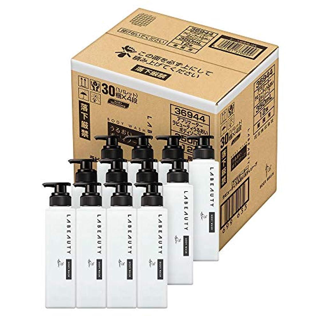 細分化する羊鉛筆【業務用 ケース販売】 ラビューティ ボディソープ アプリケーター (350ml×12本) 業務用