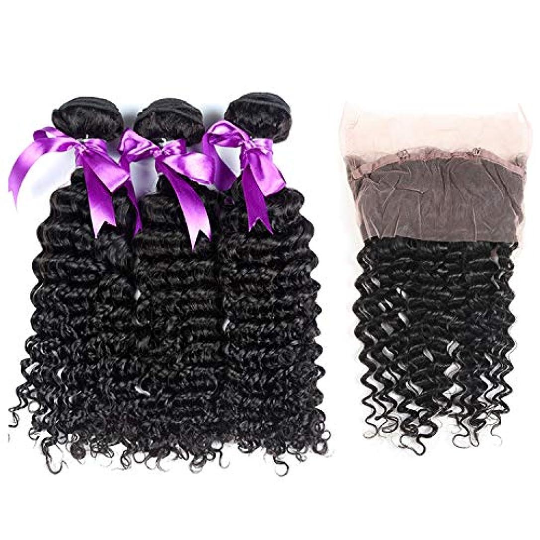 人間の髪の毛のかつら360レース前頭閉鎖とブラジルのディープウェーブの束100%Non-Remy人間の髪の束 (Length : 18 18 18 Closure14)