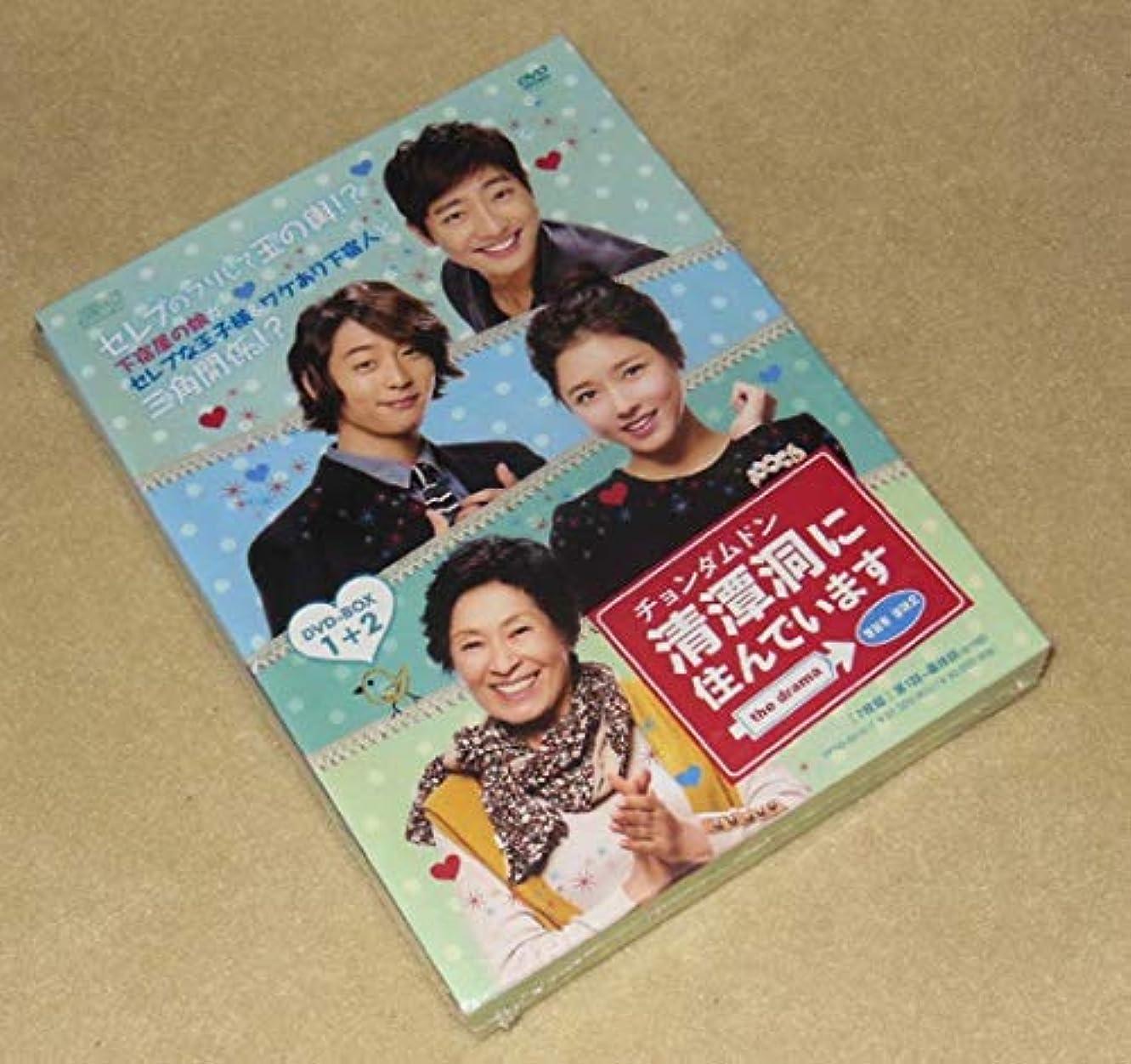 ゲージ阻害するミュート清潭洞(チョンダムドン)に住んでいます the drama DVD-BOX1+2 7枚組1-19話全 本編1097分韓国語/ 日本語字幕