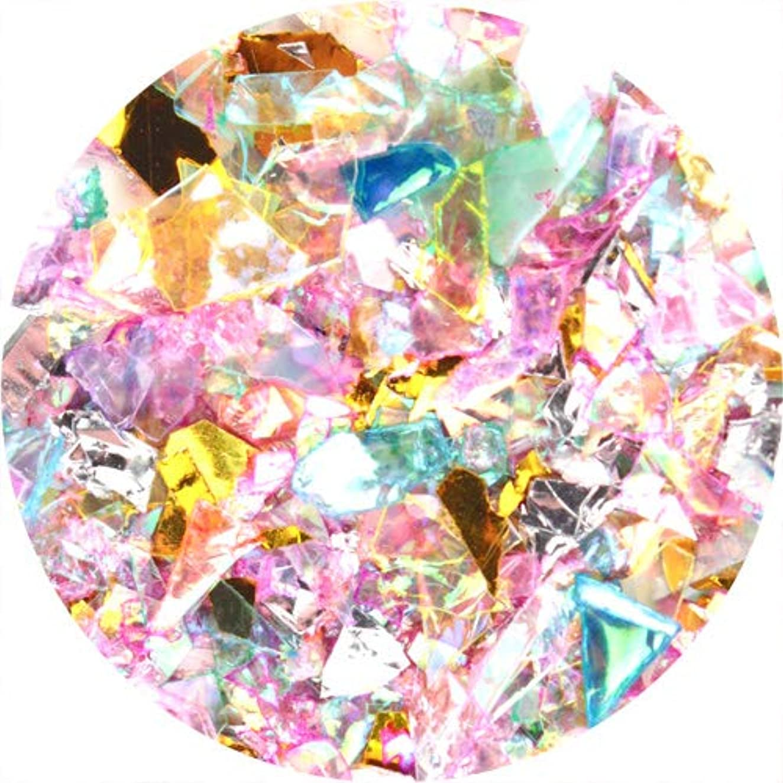 最大のキャストヒョウSARURU ハピホロ ミックスクラッシュホログラム ピンクMIX 【アート?ネイル用品】