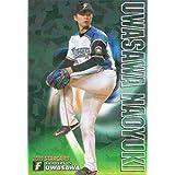 カルビー2019 プロ野球チップス スターカード No.S-06 上沢直之