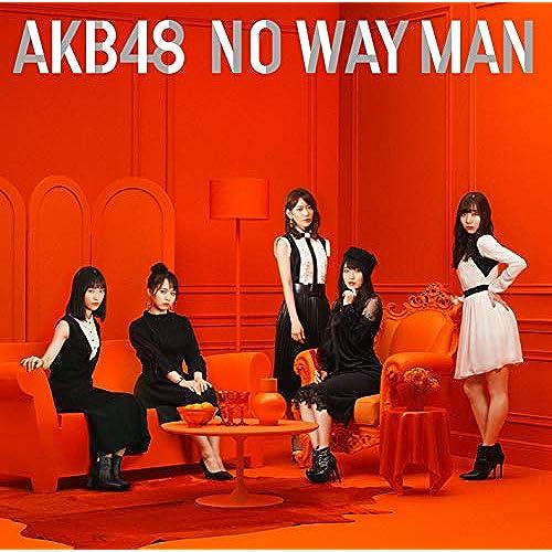 54th Single「NO WAY MAN」TypeA 初回限定盤