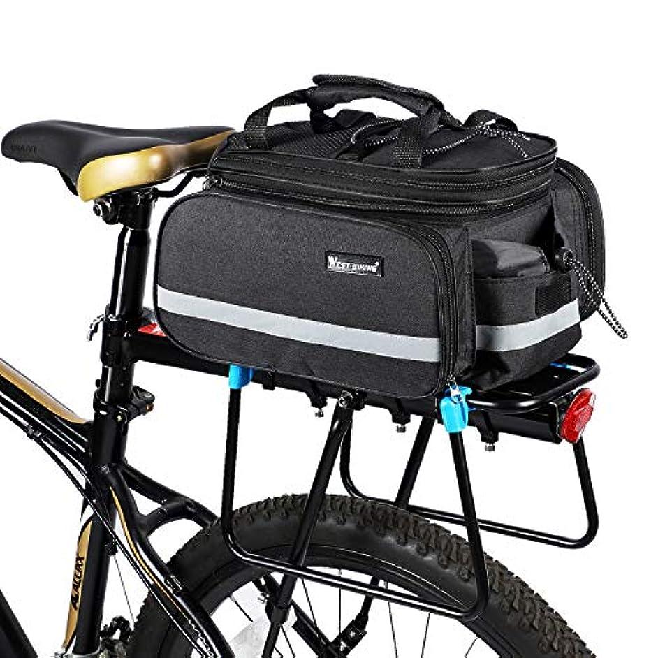 未就学既にカウントアップICOCOPRO 自転車 リアシート トランクバッグ 多機能 クイックリリースデザイン 拡張可能なパニア 自転車キャリア ラックバッグ 防水カバー付き 3色