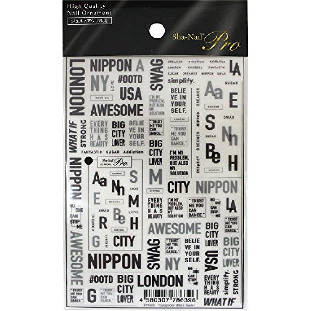 放棄されたポケット保証するSha-Nail Pro ネイルシール Typography(BlackShade) TPG-001 アート材