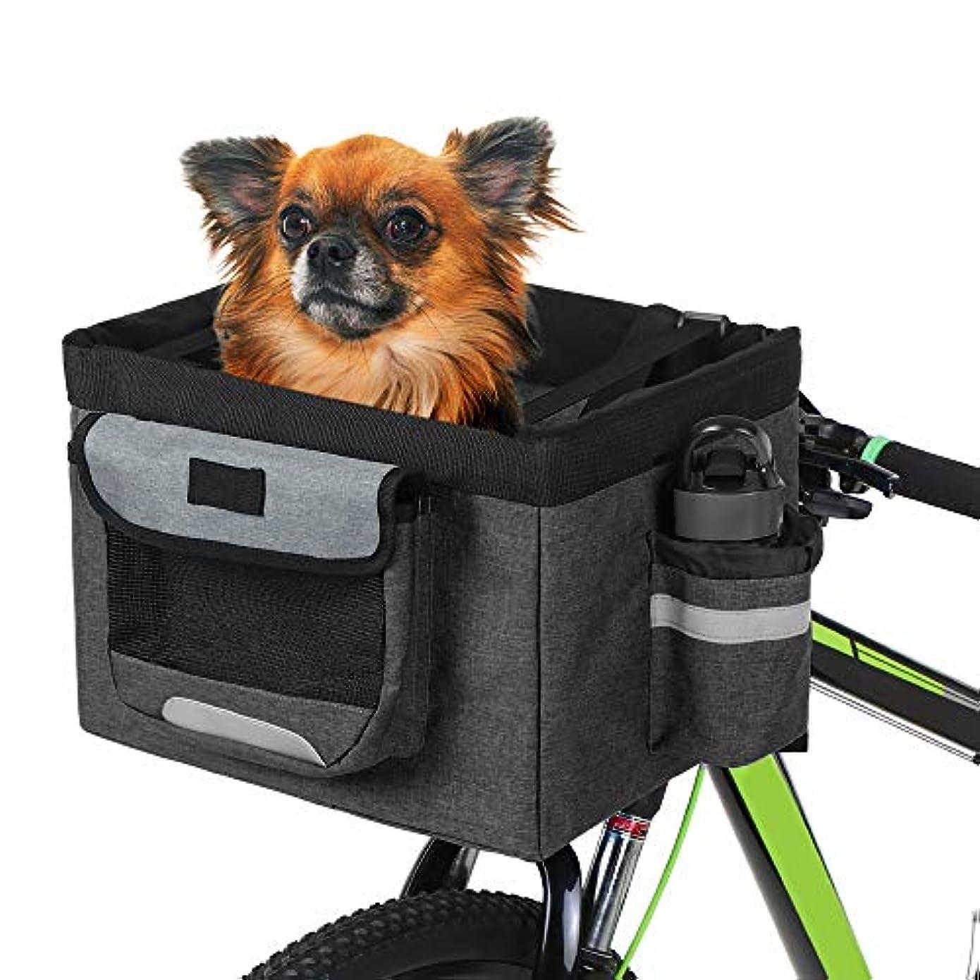 実際に警戒実際にLixada 自転車バスケット 折りたたみ式 ペット 猫 犬 キャリア フロント 取り外し可能 自転車 ハンドルバー バスケット クイックリリース 取り付け 取り外し可能 サイクリングバッグ 山 ピクニック 買い物 最大耐荷重22ポンド