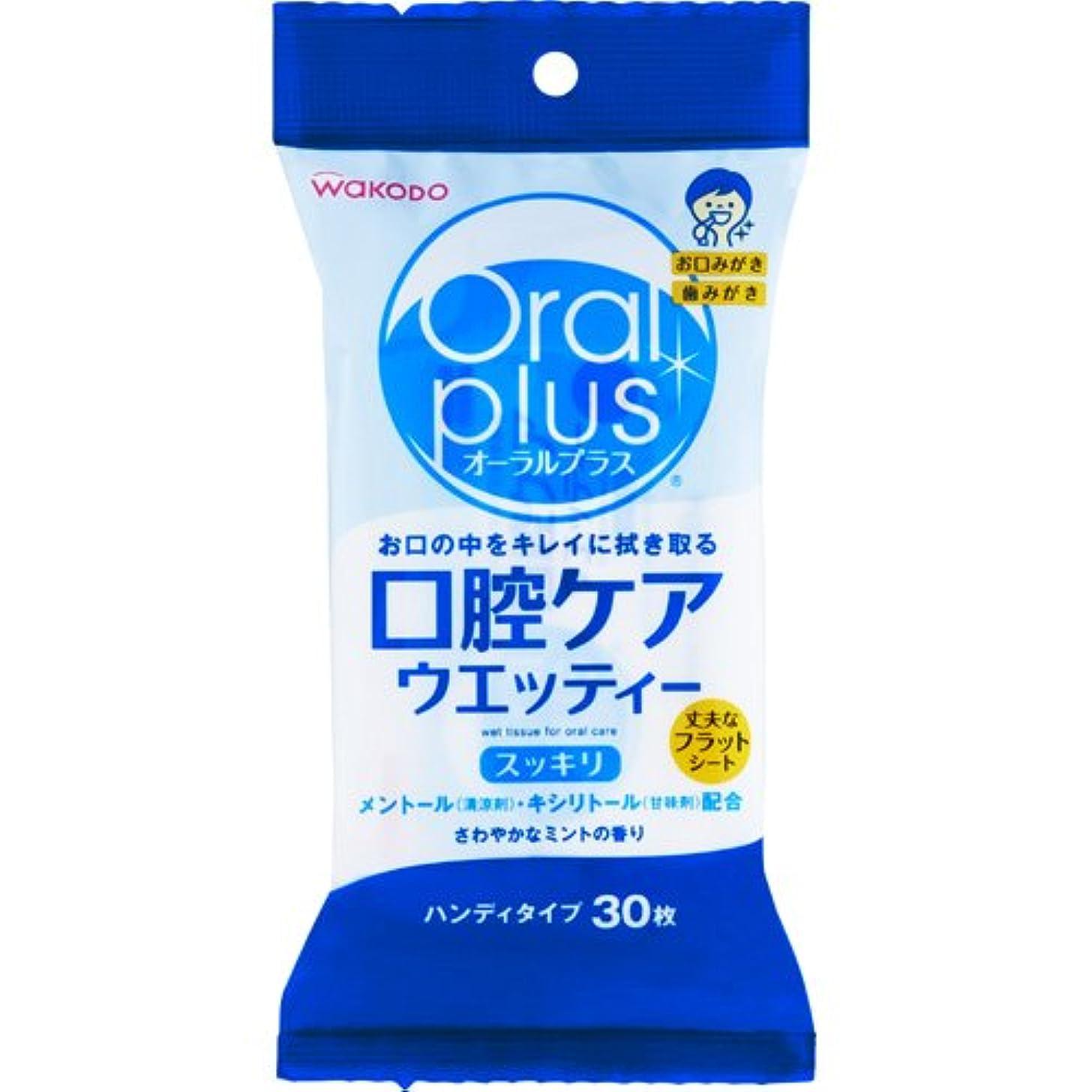 韓国柔和整理するオーラルプラス 口腔ケアウエッティー ミントの香り 30枚入 1ケース(24個入)
