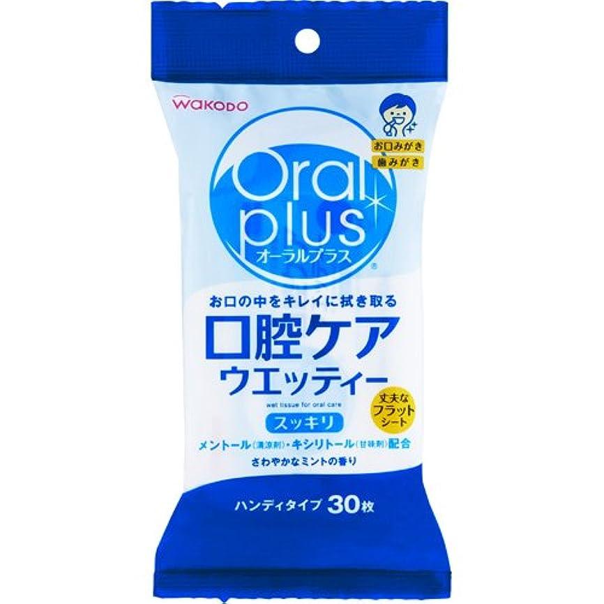 データショッピングセンター有益オーラルプラス 口腔ケアウエッティー ミントの香り 30枚入 1ケース(24個入)