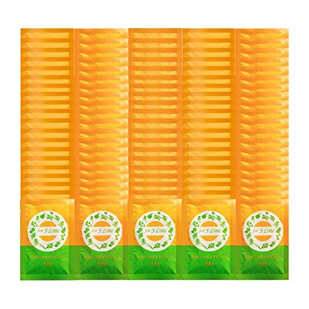 傀儡ホーン驚いた韓方座浴剤 100包 セット ファンジン (ダイエット用100包)