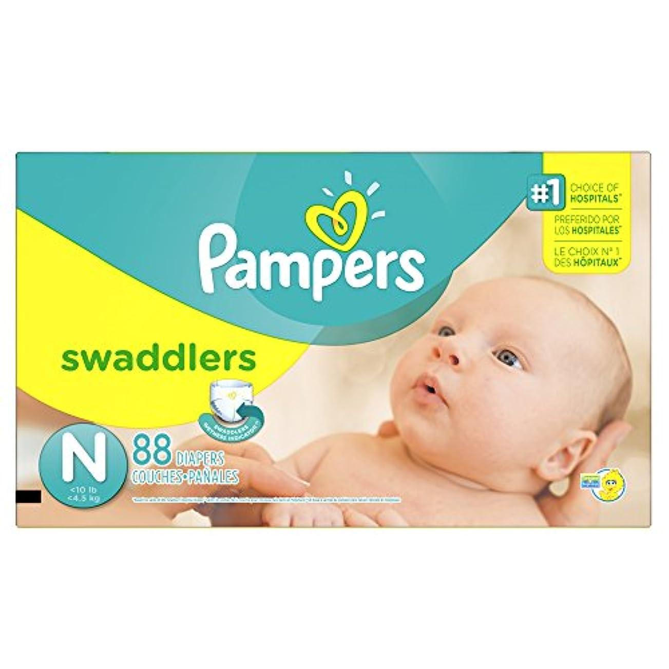 産地時制用心深いPampers Swaddlers Diapers Size N Super Pack 88 Count by Pampers
